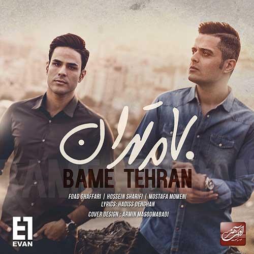 http://dl.rasanejavan.com/rasane/1397/mehr97/13/Evan-Band-Bame-Tehran.jpg