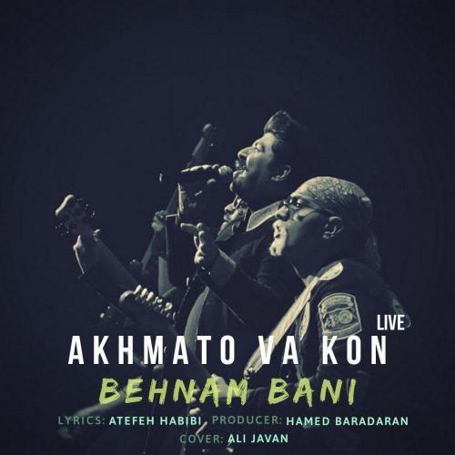 http://dl.rasanejavan.com/rasane/1397/mehr97/16/Behnam-Bani-Akhmato-Va-Kon-Live-1.jpg