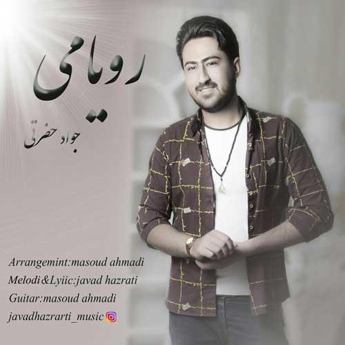 http://dl.rasanejavan.com/rasane/1397/mehr97/16/javvv.jpg