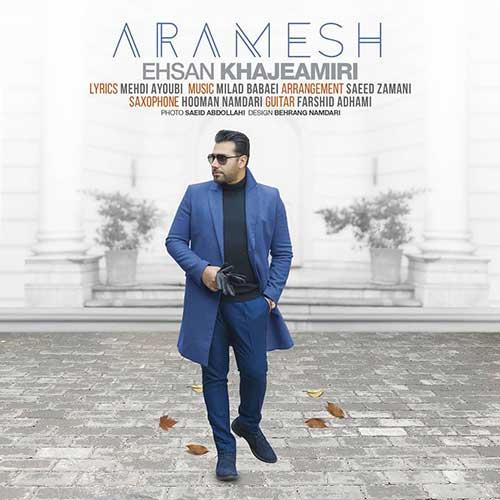 http://dl.rasanejavan.com/rasane/1397/mehr97/20/Ehsan-Khajeh-Amiri-Aramesh.jpg