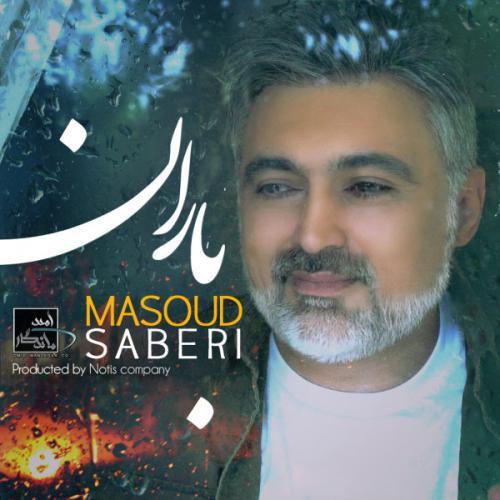 http://dl.rasanejavan.com/rasane/1397/mehr97/21/Masoud-Saberi-Baran.jpg
