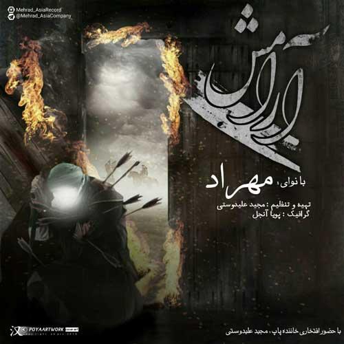 http://dl.rasanejavan.com/rasane/1397/mehr97/23/Majid-Alidousti.jpg