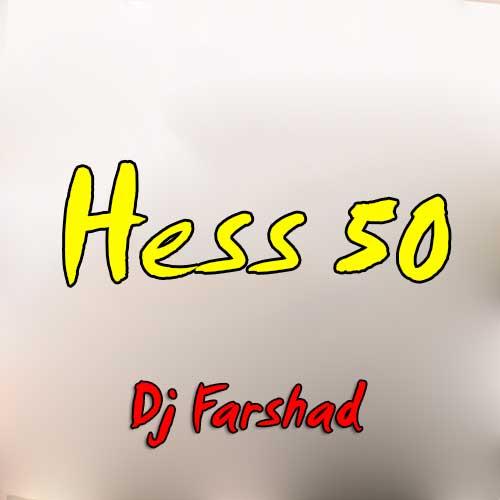 http://dl.rasanejavan.com/rasane/1397/mehr97/26/m2sv_hess.jpg