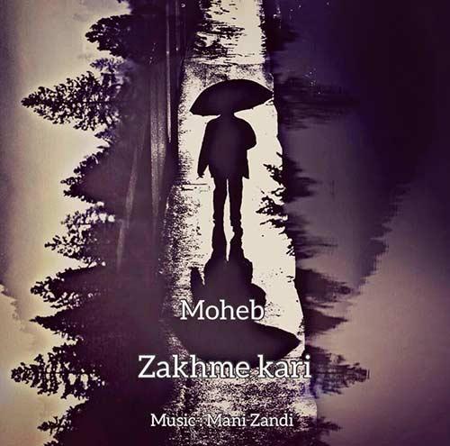 http://dl.rasanejavan.com/rasane/1397/mehr97/26/ulfi_moheb---zakhme-kari.jpg