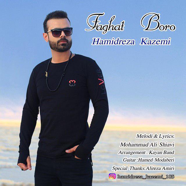 http://dl.rasanejavan.com/rasane/1397/mehr97/28/hamid.jpg