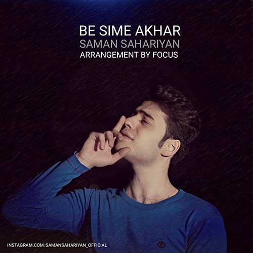 http://dl.rasanejavan.com/rasane/1397/mehr97/30/3hu3_saman-saharian---be-sime-akhar.jpg