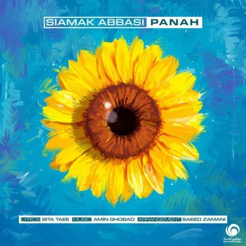 http://dl.rasanejavan.com/rasane/1397/mehr97/30/Siamak-Abbasi-Panah.jpg