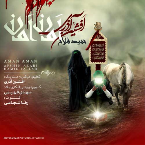 http://dl.rasanejavan.com/rasane/1397/shahrivar97/22/y453_afshin_azari_-_aman_aman.jpg
