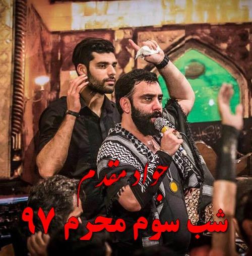 http://dl.rasanejavan.com/rasane/1397/shahrivar97/23/ochu_shabe-3-javad.jpg