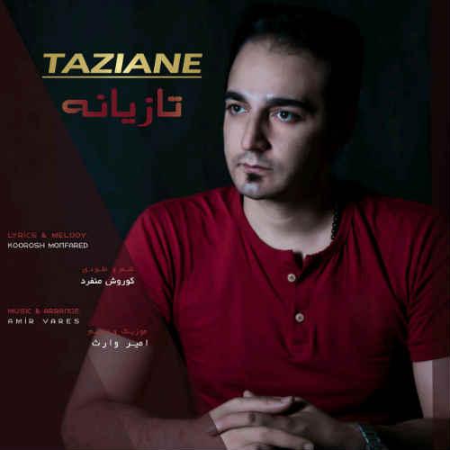 http://dl.rasanejavan.com/rasane/1397/shahrivar97/25/32eo_koorosh_monfared_-_taziyane.jpg