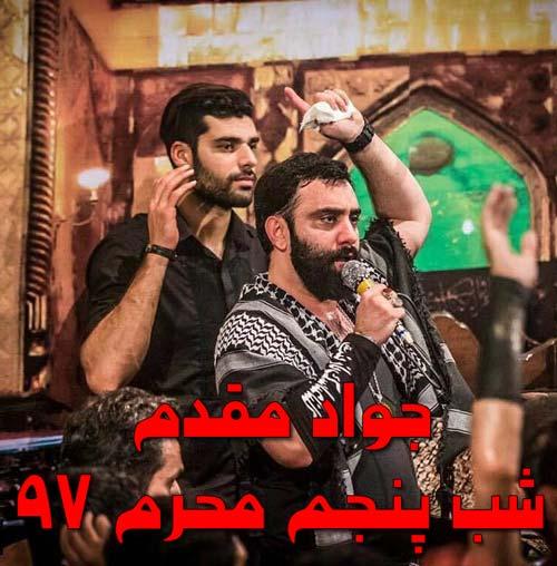 http://dl.rasanejavan.com/rasane/1397/shahrivar97/25/a4dm_sh-5-j.jpg
