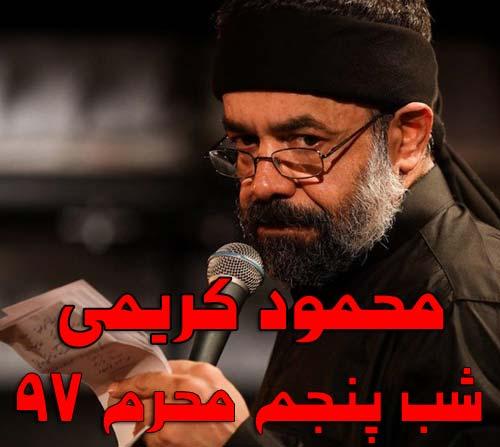 http://dl.rasanejavan.com/rasane/1397/shahrivar97/25/esb1_sh-5.jpg