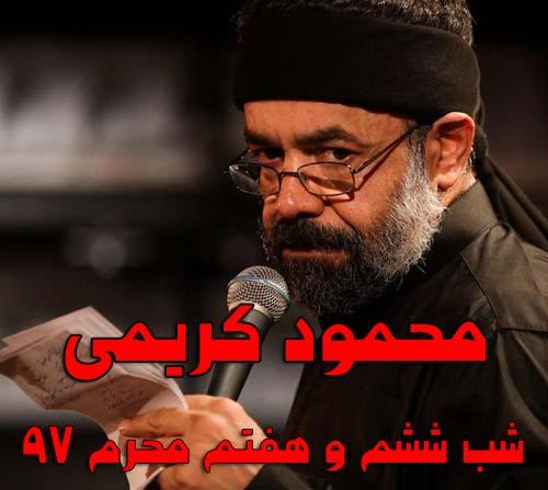 http://dl.rasanejavan.com/rasane/1397/shahrivar97/26/t8zb_karimi-6.7.jpg